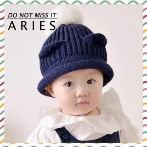 ニット帽子 キッズ ニット帽 子供帽子 赤ちゃん ベビー 子供 児童 可愛い 秋 冬 あったか 防寒 暖かいXDX1-AL92|cosplayshop