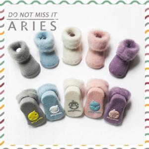 靴下 ソックス ベビー着 赤ちゃん 歩き始め 幼児 秋冬 あったか 暖かい 裏起毛 XDX2-AL05|cosplayshop