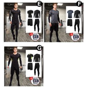 トレーニングウェア スポーツウェア メンズ フィットネス 四点セット 動きやすい ランニング トレーニング 吸汗速乾 超軽量 レギンスYUD-AL582|cosplayshop|02