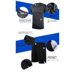 トレーニングウェア スポーツウェア メンズ フィットネス 四点セット 動きやすい ランニング トレーニング 吸汗速乾 超軽量 レギンスYUD-AL582|cosplayshop|04