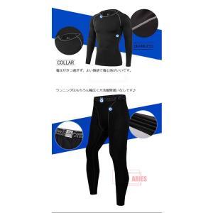 トレーニングウェア スポーツウェア メンズ フィットネス 四点セット 動きやすい ランニング トレーニング 吸汗速乾 超軽量 レギンスYUD-AL582|cosplayshop|05