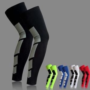 カーフスリーブ 膝 メンズ レディース スポーツサポーター スポーツ トレーニング ストレッチ ランニング 自転車 ランニングスリーブ サポーターYUD-AL659|cosplayshop