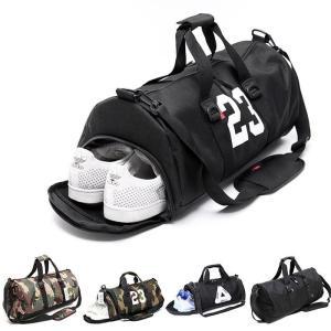 スポーツバッグ ボストンバッグ トートバッグ レディース メンズ ショルダーバッグ 大容量 軽量 靴入り 合宿、遠征、旅行等に人気のバッグ 防水YUDB-AL109|cosplayshop