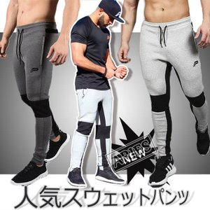 スポーツタイツ ランニングレギンス タイツト メンズ 新作 フィットネス 動きやすい ランニング トレーニング レギンス 吸汗速乾YUDQ-AL114|cosplayshop