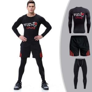 トレーニングウェア スポーツウェア メンズ フィットネス 三点セット 動きやすい ランニング トレーニング 吸汗速乾 超軽量 秋冬 レギンスYUDQ-AL152 cosplayshop