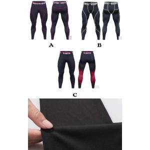 スポーツタイツ ランニングレギンス タイツト メンズ 新作 フィットネス 動きやすい ランニング トレーニング レギンス 吸汗速乾YUDQ-AL55|cosplayshop|02