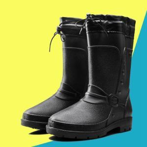 レインシューズ?メンズ 男性用 レインブーツ 長靴 ロングブーツ 秋冬 裏起毛 雨靴 防水靴 雨具 YXK1-TB80|cosplayshop