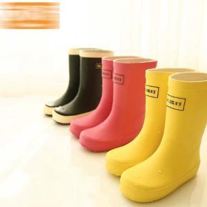 レインシューズ キッズ 子供用 レインブーツ 男の子 女の子 雨靴 防水靴 雨具 おしゃれ 梅雨 雨対策 サイドゴア 可愛い 防滑YXK2-TB09|cosplayshop