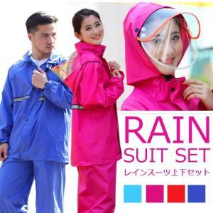 レインコート Raincoat レインカッパ メンズ レディース 雨具 梅雨 雨の日 おしゃれ パーカー セットアップ 防水 自転車  上下セットYXK2-TB165|cosplayshop