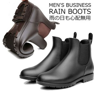 レインシューズ メンズ 男性用 レインブーツ ショートブーツ 雨靴 防水 雨具 梅雨 雨対策 サイドゴア 軽量 人気 雨の日グッズYXK2-TB191