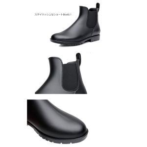 レインシューズ メンズ 男性用 レインブーツ ショートブーツ 雨靴 防水 雨具 梅雨 雨対策 サイドゴア 軽量 人気 雨の日グッズYXK2-TB191|cosplayshop|03