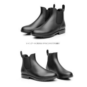レインシューズ メンズ 男性用 レインブーツ ショートブーツ 雨靴 防水 雨具 梅雨 雨対策 サイドゴア 軽量 人気 雨の日グッズYXK2-TB191|cosplayshop|04