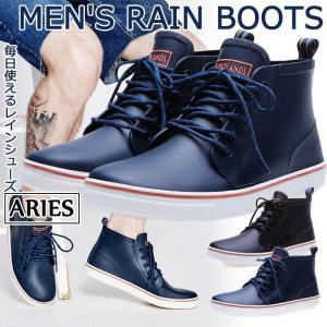 レインシューズ メンズ 男性用 レインブーツ ショートブーツ 雨靴 防水 雨具 梅雨 雨対策 サイドゴア 軽量 人気 雨の日グッズYXK2-TB218|cosplayshop