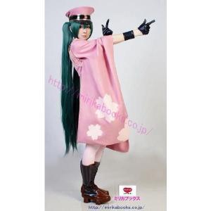 VOCALOID ボカロ 千本桜 初音ミク コスプレ 衣装 ウィッグ付き MilicaBooks|cospurehonpo|02