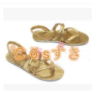 コスプレ靴 刀剣乱舞 とうけんらんぶ 三日月宗近 風 コスプレブーツ コスプレ靴  cosplay イベント パーティー|cosshop