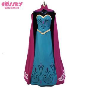 即納品 アナと雪の女王 コスプレ 大人用 エルサ ドレス 戴冠式 マント付き ディズニー コスチューム ハロウィン