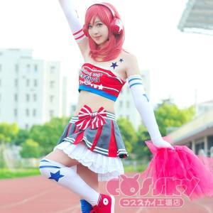 ラブライブ! タカラモノズ/Paradise Live スクールアイドルプロジェクト Love Live! 西木野真姫 コスプレ 衣装|cossky