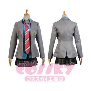 四月は君の嘘 宮園 かをり 女子制服 コスチューム コスプレ 衣装|cossky
