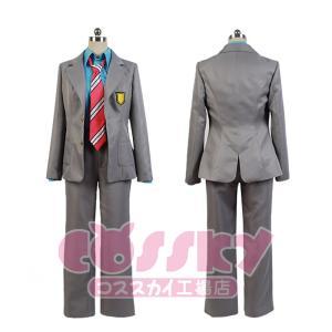 四月は君の嘘 有馬 公生 男子制服 コスチューム コスプレ 衣装|cossky