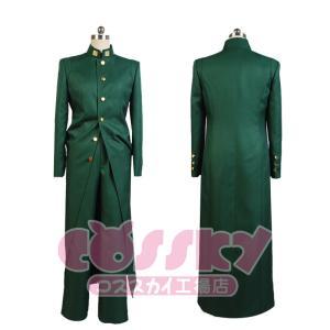 ジョジョの奇妙な冒険 第3部 花京院典明 戦闘服 コスプレ 衣装|cossky