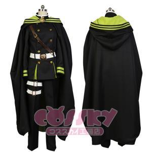 終わりのセラフ コスプレ 衣装 君月士方 コスプレ 衣装 cossky