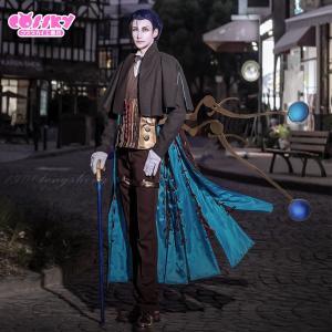 Fate/Grand Order コスプレ シャーロック・ホームズ コスプレ 衣装|cossky