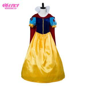 スーパーセール 白雪姫 ドレス コスプレ ハロウィン コスチューム 仮装 ディズニー アニメ 仮装 イベント 大きいサイズ コスプレ 2着以上送料無料