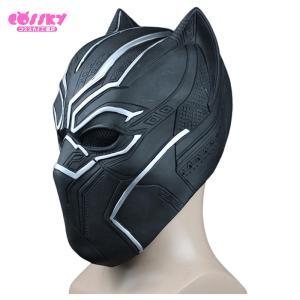 ブラックパンサー Black Panther ティチャラ なりきりマスク コスプレ グッズ ラテックスマスク ハロウィン パーティー コスプレ道具 仮装 小物|cossky