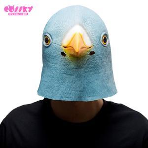 アニマルマスク ハト マスク 仮面 お面 ラテックスマスク ハロウィーン パーティー  動物 グッズ 鳩 鳥 マスク 面白い おもちゃ プレゼント 2着以上送料無料|cossky