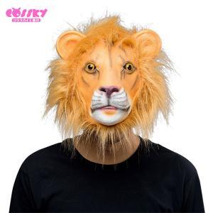 アニマルマスク ライオン マスク 仮面 お面 ラテックスマスク ハロウィーン パーティー 動物 グッズ 獅子 マスク 面白い おもちゃ プレゼント 2着以上送料無料|cossky