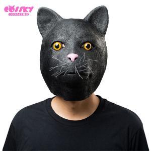 アニマルマスク ネコ 黒猫 マスク 仮面 ラテックスマスク ハロウィーン パーティー グッズ 猫 マスク 面白い おもちゃ プレゼント 2着以上送料無料|cossky