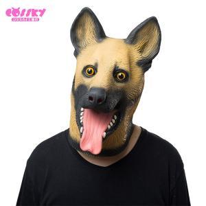 アニマルマスク 警察犬 マスク 仮面 ラテックスマスク ハロウィーン パーティー グッズ 犬 マスク 面白い おもちゃ プレゼント 2着以上送料無料|cossky