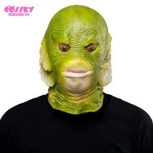 アニマルマスク 半魚人 マスク 仮面 お面 ラテックスマスク ハロウィーン パーティー グッズ 半魚人 マスク 面白い おもちゃ プレゼント 2着以上送料無料|cossky