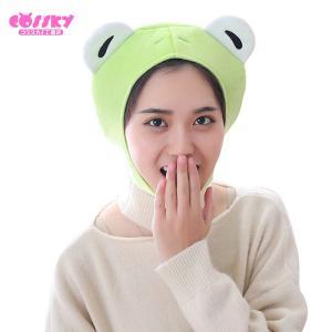 ハロウィン コスプレ カエル 帽子 かぶり物 おもしろ グッズ キャップ プレゼント かわいい動物 帽子 発表会|cossky