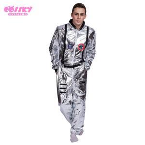 3fa48130068f8 ハロウィン コスプレ 宇宙服 宇宙飛行士 大人 子供用 親子装 パーティー 演出服 送料無料