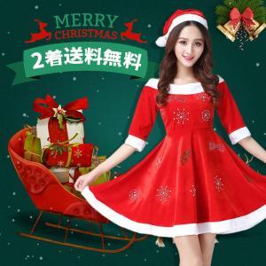 クリスマス 衣装 サンタ コスプレ 大人用 レディース ワンピース かわいい ラインストーン パーテ...