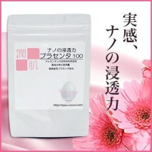 馬プラセンタ サプリメント / 潤肌プラセンタ100   6...