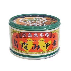 (同梱不可)ヤマトフーズ 広島県 呉名物 鳥皮みそ煮 130g×24個セット|costsaver
