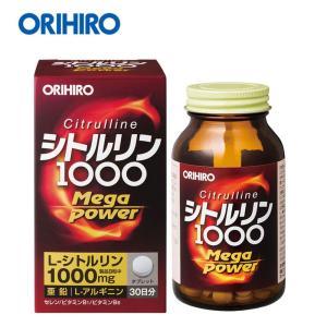オリヒロ シトルリン Mega Power 1000 72g(240粒) 60204074|costsaver