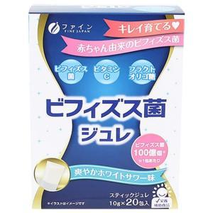 ファイン ビフィズス菌ジュレ 爽やかホワイトサワー味 200g(10g×20包)|costsaver