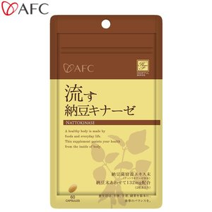 AFC(エーエフシー) ハートフルシリーズ 流す納豆キナーゼ 30日分(60粒)×6袋 Y0173|costsaver