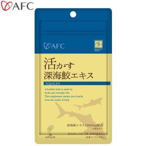 AFC(エーエフシー) ハートフルシリーズ 活かす深海鮫エキス 15日分(30カプセル)×6袋 Y0174|costsaver