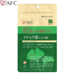 AFC(エーエフシー) ハートフルシリーズ イチョウ葉エキス粒 機能性表示食品 30日分(60粒)×6袋 Y0175|costsaver