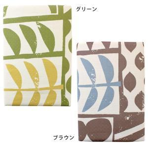 メリーナイト 日本製 綿100% ドビー織 掛け布団カバー カクタス シングルロング 150×210cm costsaver