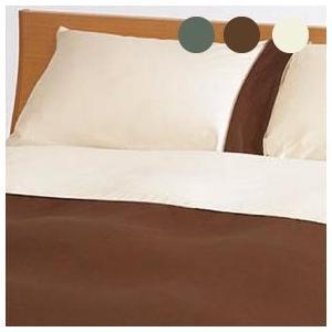 フランスベッド 掛ふとんカバー アージスクロス ダブル UR-021 costsaver