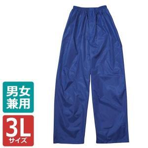 カジメイク 前開きズボン ブルー 3L 2212|costsaver