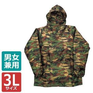 カジメイク 迷彩ヤッケ グリーン 3L 2217|costsaver
