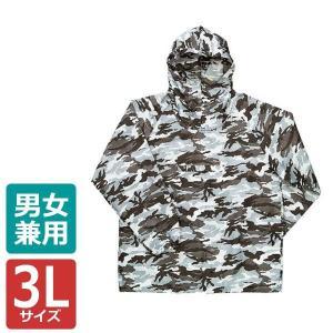 カジメイク 迷彩ヤッケ グレー 3L 2217|costsaver