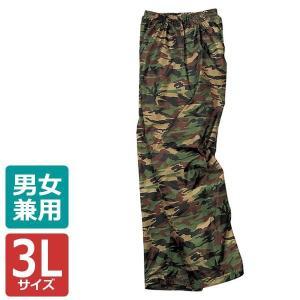 カジメイク 迷彩パンツ グリーン 3L 2218|costsaver