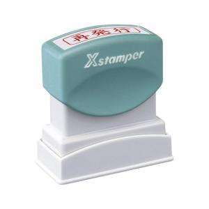 通常時:ご注文後13〜17営業日後の出荷となります  ソフトタッチの握り心地、手にやさしいデザイン。...